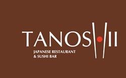 logo Tanoshi_web